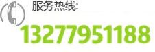 武汉岗亭公司电话